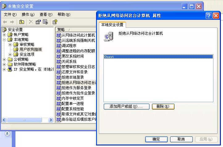 网络邻居共享设置办法最终版--彻底解决局域网共享问题。另软件网络化的方法。 - 清风明月 - 网上之家